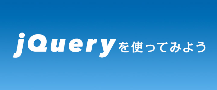 jquery-title2